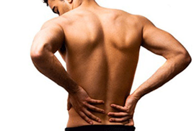 treatments back pain